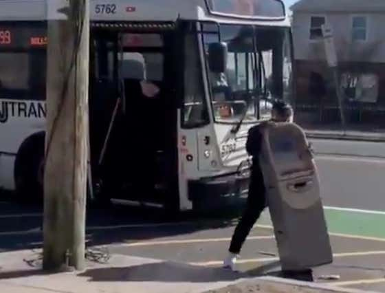 Some Guy Got Caught On Camera Trying To Shlep A Stolen ATM Onto A New Jersey Transit Bus