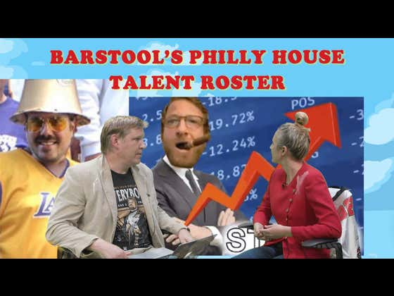 Mornin' Sunshine: Who's Moving To Philly With Dave?