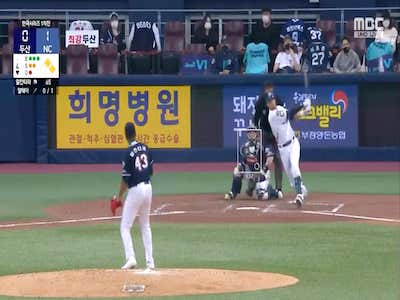 Wake The Fuck Up With This Morning's Electric NC Dinos Home Run Call In Game 1 Of The Korean Series