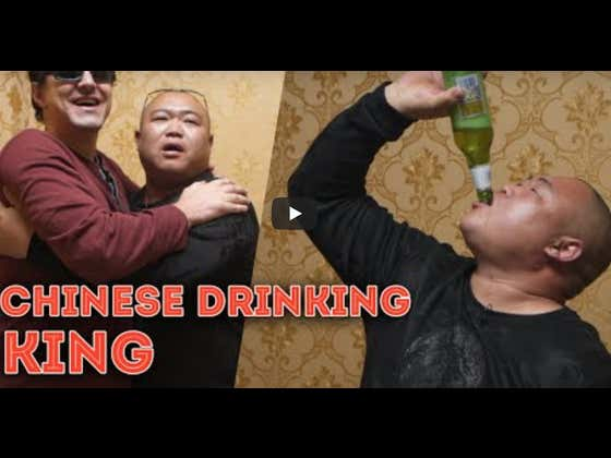 Best Of 2020: THE CHINESE DRINKING KING PANGZAI