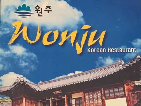 The Barstool Fund - Wonju Korean Restaurant