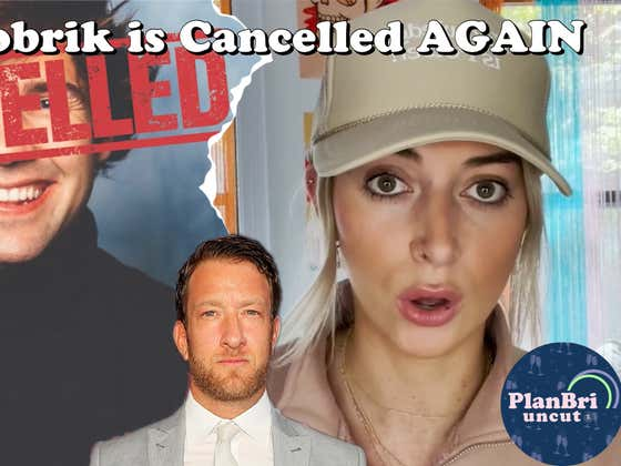 David Dobrik is Cancelled AGAIN?!?