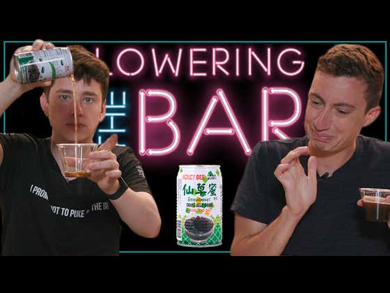 Lowering The Bar: Gulping Down Chunky Grass Jelly Drink