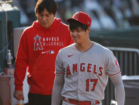 Even Shohei Ohtani Isn't Immune To Being Late To Work Because Of Traffic