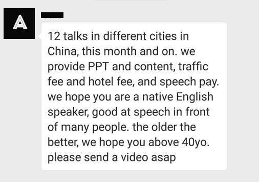 agent ad