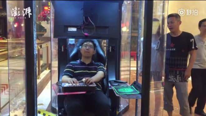 china-mall-pod