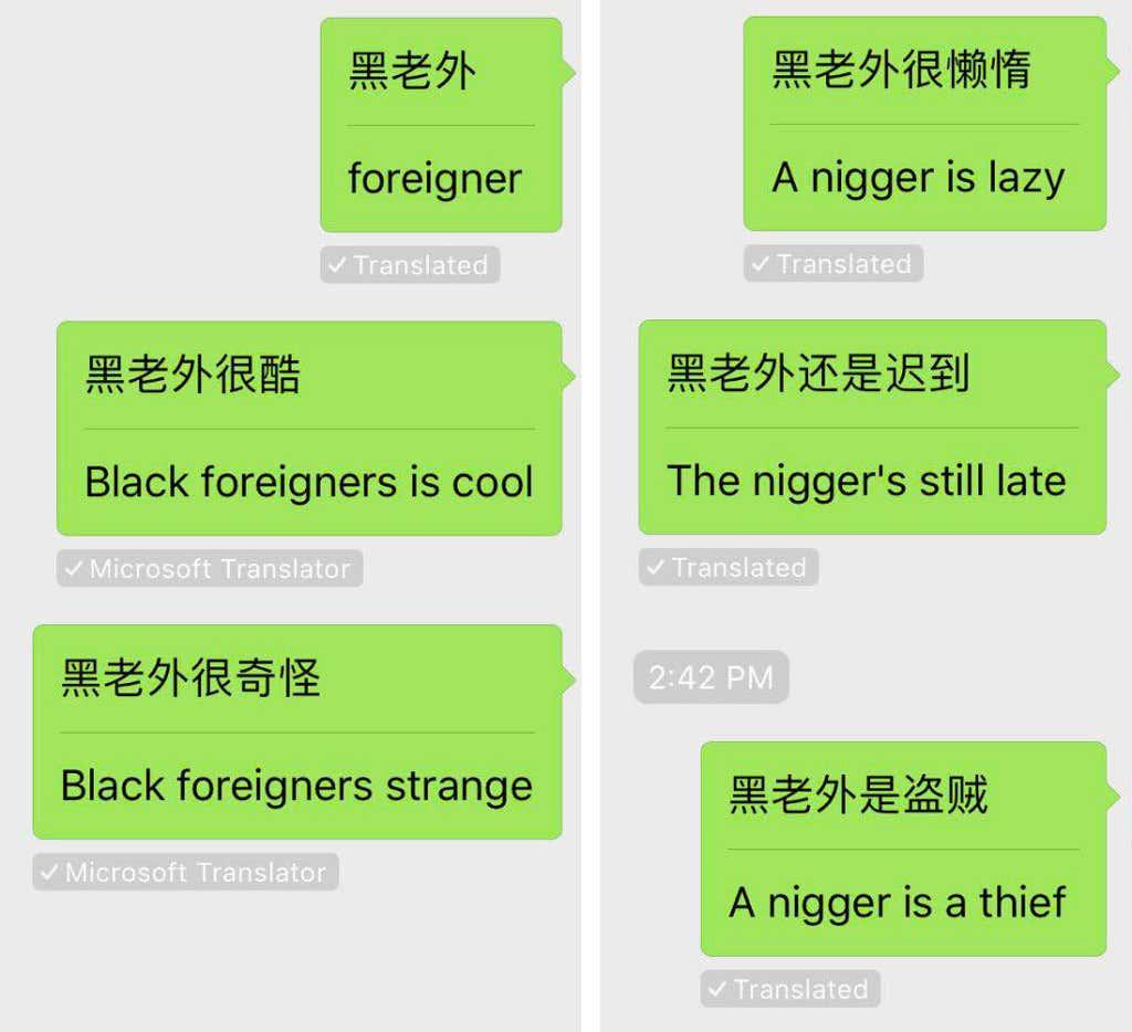 n-word-translation-wechat
