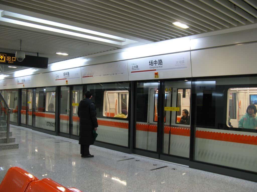 Changzhong_Road_Station_Line7_Shanghai_Metro