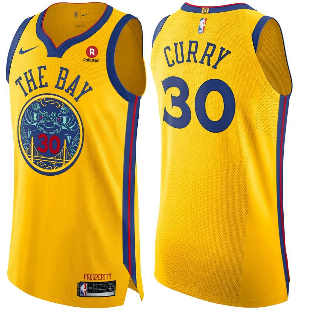 deb29df6b We Have More Leaked City Edition Jerseys - Barstool Sports