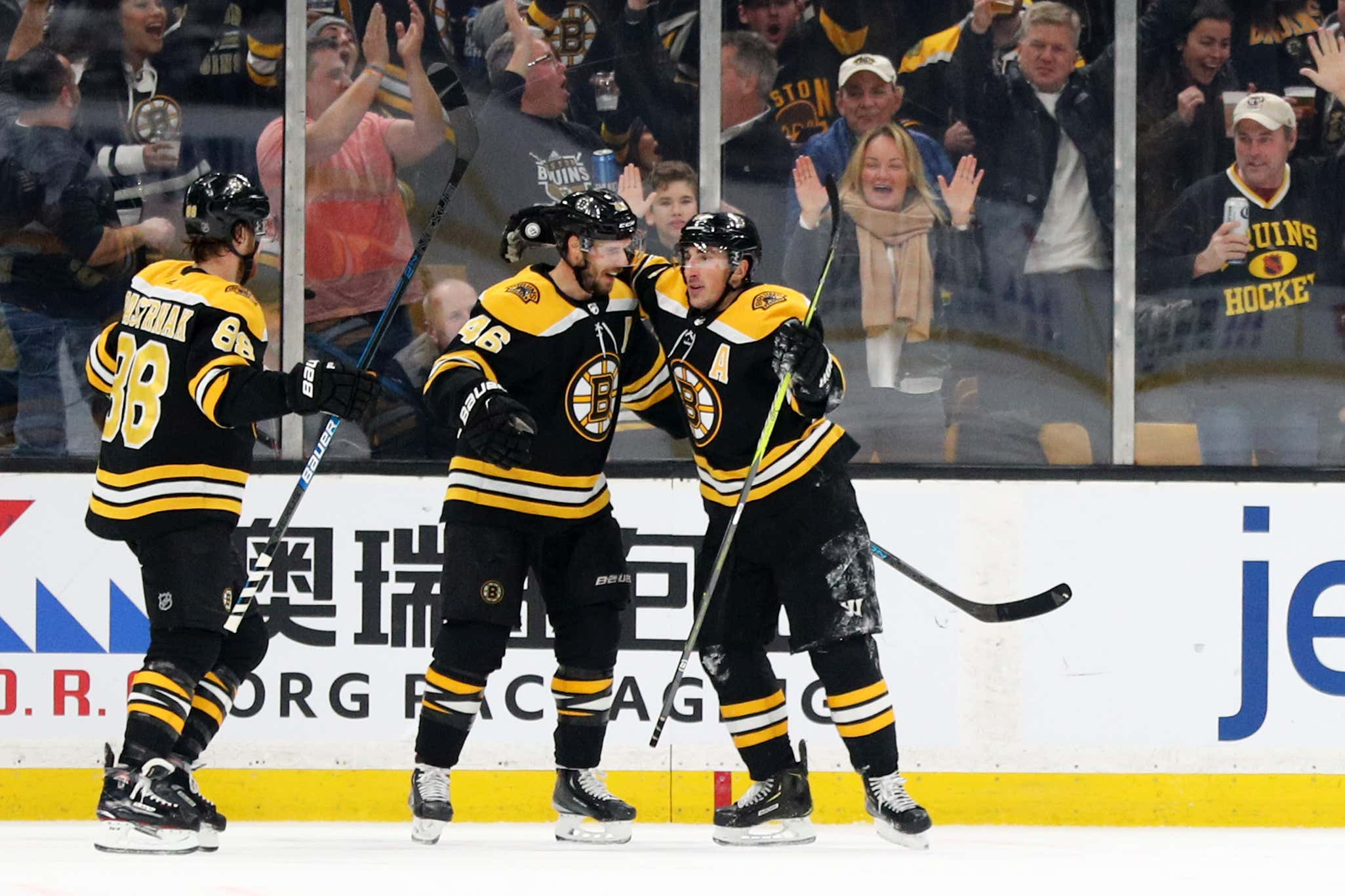 1ab7d4b8 The Boston Bruins Have Defeated The Arizona Coyotes For The 14th ...
