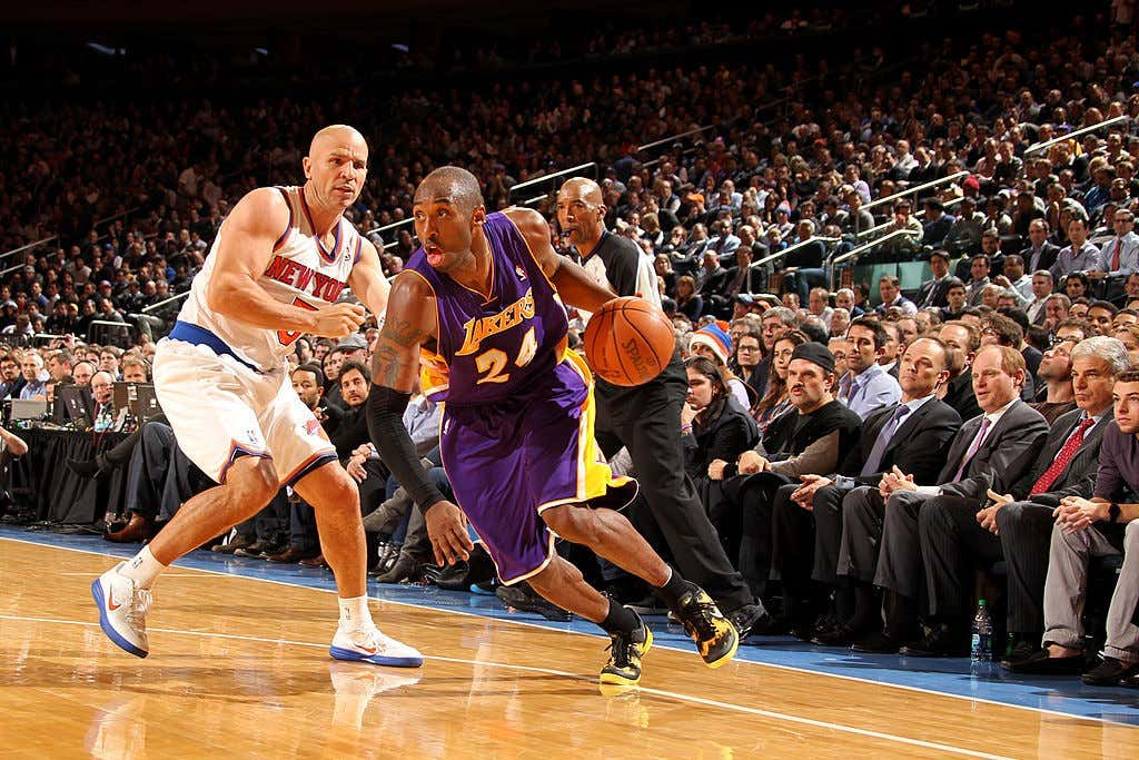 cf337a4e4 Kobe Bryant Talking About How He Wanted To Be A Knick Is Such An ...
