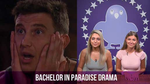 Chicks In The Office - Barstool Sports